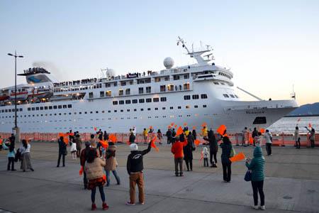 Marine Port Kagoshima Cruise Ship Port Call Schedule - How many cruise ships in port schedule
