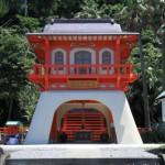 Ryugu Shrine (龍宮神社)