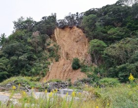 Landslide Disaster Warning (July 3rd)