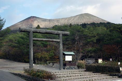 TENSON KORIN GOJINKA-SAI (天孫降臨御神火祭)