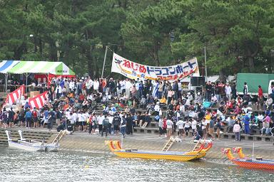 MINAMI-OSUMI TOWN NEJIME DRAGON BOAT FESTIVAL