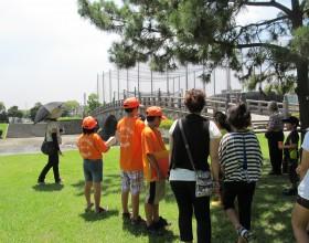 石橋記念公園子どもガイド ~石橋の歴史を学ぶ~
