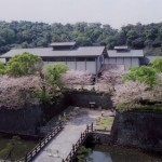 Ruin of Tsurumaru Castle. Kagoshima prefectural historical museum「REIMEIKAN」