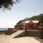 釜蓋神社 (竃蓋神社)