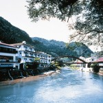 Kirishima Hot Spring Resort
