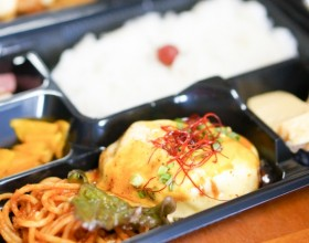 Kagoshima Takeout Food Info  <br />~ Enjoy Restaurants and Cafes Menu at Home! ~