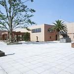 Nagashima Art Museum