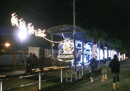 [Illumination 2014] Shibushi Railway Commemoration Park (Shibushi Tetsudo Kinen Koen)