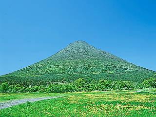 Mt. Kaimon