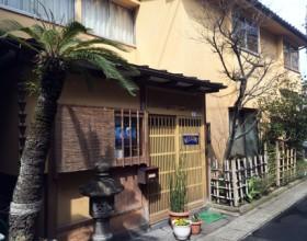 [おすすめのホテル・旅館・ゲストハウス]<br />中薗旅館<br />~日本の伝統を味わえるフレンドリーな老舗旅館~