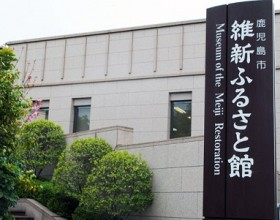 【Public Facilities for Rainy Days】 MUSEUM OF THE MEIJI RESTORATION / 維新ふるさと館