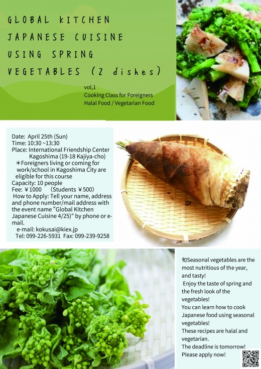 GLOBAL KITCHEN Cooking Class for Foreigners  <br />JAPANESE CUISINE USING SPRING VEGETABLES (2 dishes) <br />Halal Food / Vegetarian Food