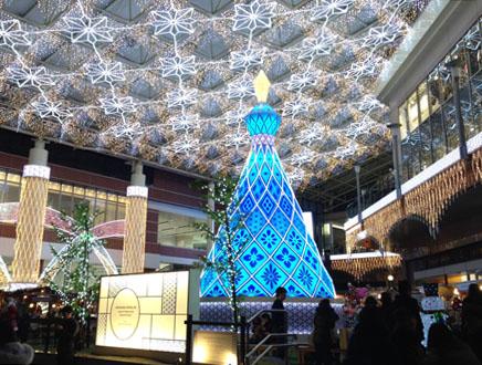 """[Illumination 2016] Amu Plaza Kagoshima """"KAGOSHIMA CENTRAL ARC"""" <br />(アミュプラザ鹿児島「KAGOSHIMA CENTRAL ARC」)"""
