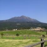 Takachiho Farm