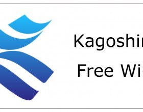 Free Wi-Fi in Kagoshima Prefecture <br />-	Tourist Spots' Wireless Access Points -