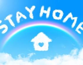 STAY HOME! <br />~ 鹿児島県知事が飲食店などに休業要請しました