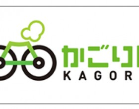 "Cycling Around in Kagoshima City by ""Kagorin"""