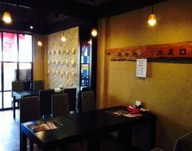 Cuisine of Kagoshima@Dolphin Port  ~ Dragon Dining S ~