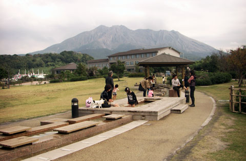 Sakurajima Yogan Nagisa Park &Foot Spa