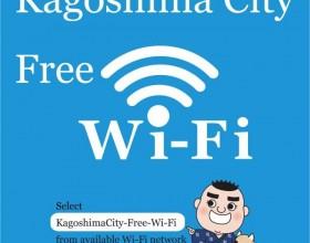 鹿児島のフリーWi-Fiスポット<br />― 観光地のアクセスポイント ―