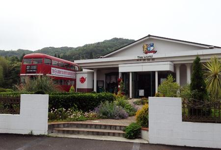 Satsuma-Eikoku-kan (薩摩英国館)