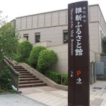 Museum of the Meiji Restoration (Ishin Furusato-kan / 維新ふるさと館)
