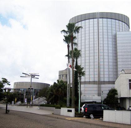 Kagoshima Municipal Science Hall (鹿児島市立科学館)