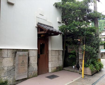 DINIZ CAFE (ジニスカフェ)