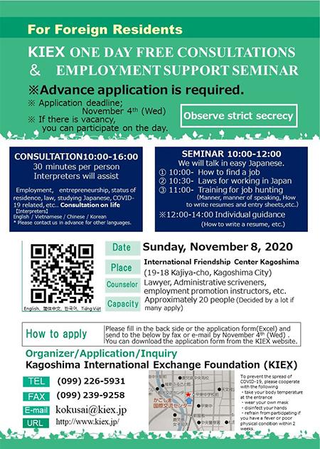 KIEX One Day Free Consultations & Employment Support Seminar