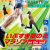 いぶすき菜の花マラソン on the web <br />締め切り間近!