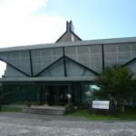 加世田市平和祈念館