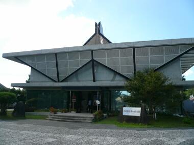 Kaseda City Peace Museum