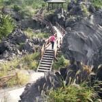 Yogan Nagisa Trail