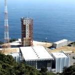 宇宙科学研究所 鹿児島宇宙空間観測所