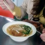 Udon noodle in Sakurajima ferry