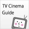 tvcinemaguide